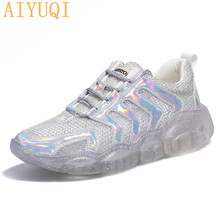 AIYUQI Women sneakers air 2019 new for women running shoes casual flat gray spring Gradient Lace-up fashion footwear