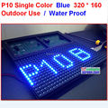 p10 blue water proof led panel,320*160 32*16  hub12  monochrome p10 , single color blue module,10mm blue color outdoor led panel