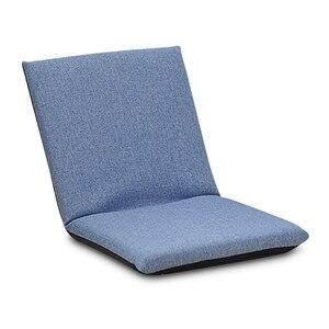 Image 5 - طوي الطابق كرسي قابل للتعديل الاسترخاء أريكة استرخاء وسادة مقعد المتسكعون