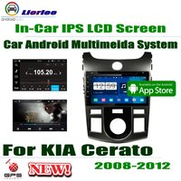 8 HD Full Touch IPS LCD Screen Android 8 Core For Kia Cerato 2009~2013 Car Radio Stereo Audio Video GPS Navigation System