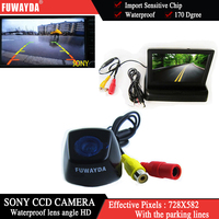 FUWAYDA Color SONY CCD Car Rear View Camera for BMW X1 X3 X5 X6 + 4.3 Inch foldable LCD Monitor WATERPROOF HD