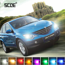Voor Ssangyong Actyon Korando Musso Rexton SCOE 2 x Super Heldere Voor Parking Front Side Marker Light Bulb Lamp Auto styling(China)