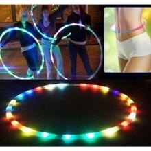 Светодиодный светящийся спортивный обруч для взрослых и детей, разноцветный обруч, свободный вес, бодибилдинг, фитнес-обручи, игрушка, несколько светильник, спортивные обручи