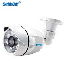 Smar H.265 20FPS 2MP IP Камера 2,8 мм широкоугольный объектив H.264 1MP открытый Водонепроницаемый видеонаблюдения Камера Ночное видение 48 В POE Дополнительно