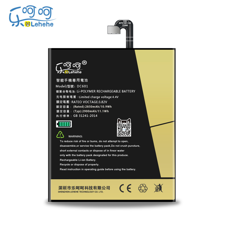 LEHEHE Battery DC601 For Smartisan Jianguo U1 Phone Battery 3.82V 2900mAh Replacement Batteries Tools Gifts