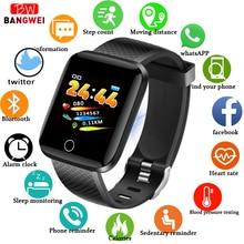 LIGE Sport Smart Bracelet Fitness Tracker Pedometer Heart Rate Monitor Blood Pressure Oxygen LED Color Touch Screen Smart watch