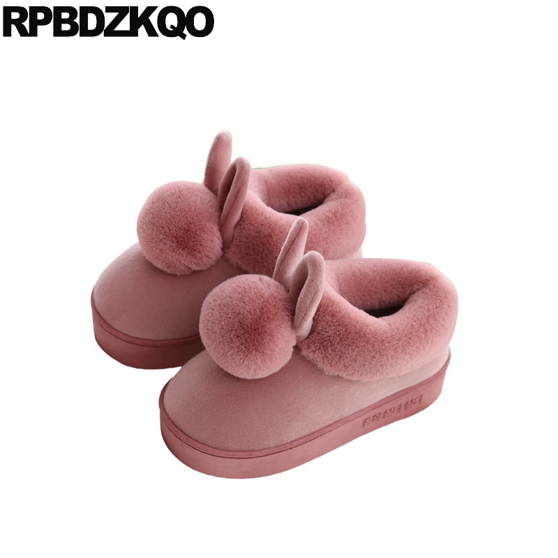 Adult Comfy Warm Fuzzy Rabbit Pompom NonSkid Home Slippers 1 Pair