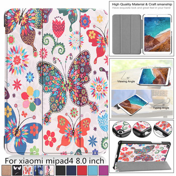 Painted PU Leather Case For Xiaomi Mi Pad 4 MiPad4 8 inch Tablet Protective Smart Case for xiaomi Mipad 4 8.0'case cover + pen