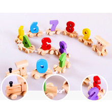 buy name puzzle wooden