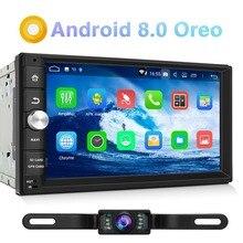 Тыква Android 8,0 универсальный автомобильный Радио 2 Din 7 »автомобильный стерео gps навигация Qcta-Core 4 ГБ ОЗУ Wifi 4 г Аудио Видео плеер без DVD