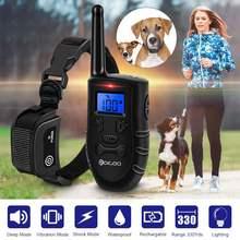 Digoo DG-PPT1 перезаряжаемый электронный ошейник для собак тренинги собак звуковой сигнал/вибрация/Статическая стимуляция для останова лая 330 Yds все размеры