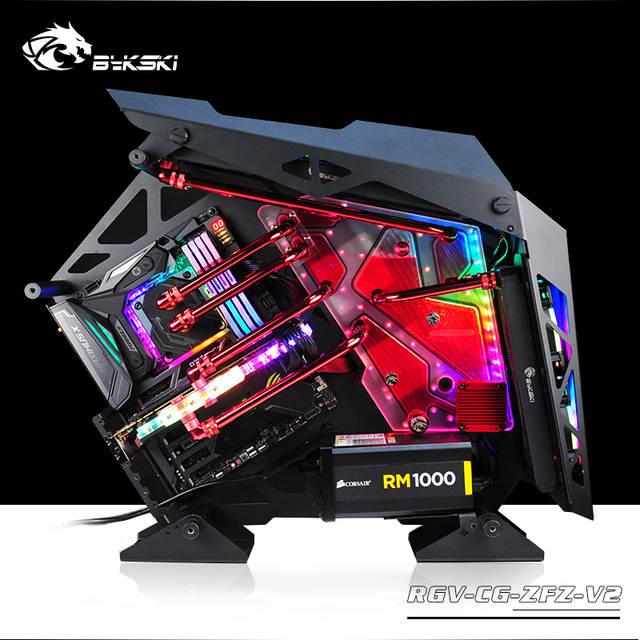 Bykski-RGV-CG-ZFZ-V2-Waterway-Boards-For-Cougar-Conquer-Case-Bykski-RBW-For-Intel-CPU.jpg_640x640q70.jpg