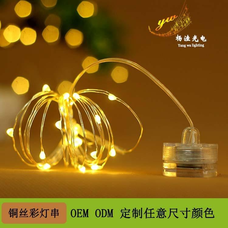 Meters 20 Lights Full Sky Star Energy Saving Waterproof Decorative Lamp Battery Box Handicraft Copper Wire String Lamp