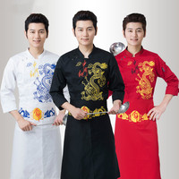 Long Sleeve Chef Uniforms Chinese Dragon White Chef Jacket Coat for Men Chinese Restaurant Cooking Work Wear Tooling Uniform 18