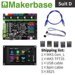 Image 4 - MKS Gen_L と MKS TFT35 用 3d プリンタ Makerbase によって開発された
