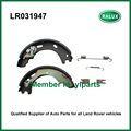 LR031947 High Quality Brake Lining Kit fits for Discovery 3/4 Range-Rover Sport 05-09/10-13 Brake Shoes Assembly China Supplier