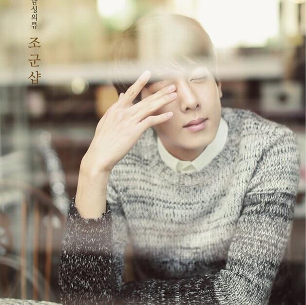 Градиент цвета с круглым вырезом пуловер, свитер для мужчин зимний тренд Свободные Винтаж термальность мужская одежда мужские свитера пуловер для мужчин - Цвет: m81