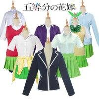Anime Gotoubun no Hanayome Cosplay Costume Nakano Ichika/Nino/Miku/Yotsuba The Quintessential Quintuplets Girl School Uniform
