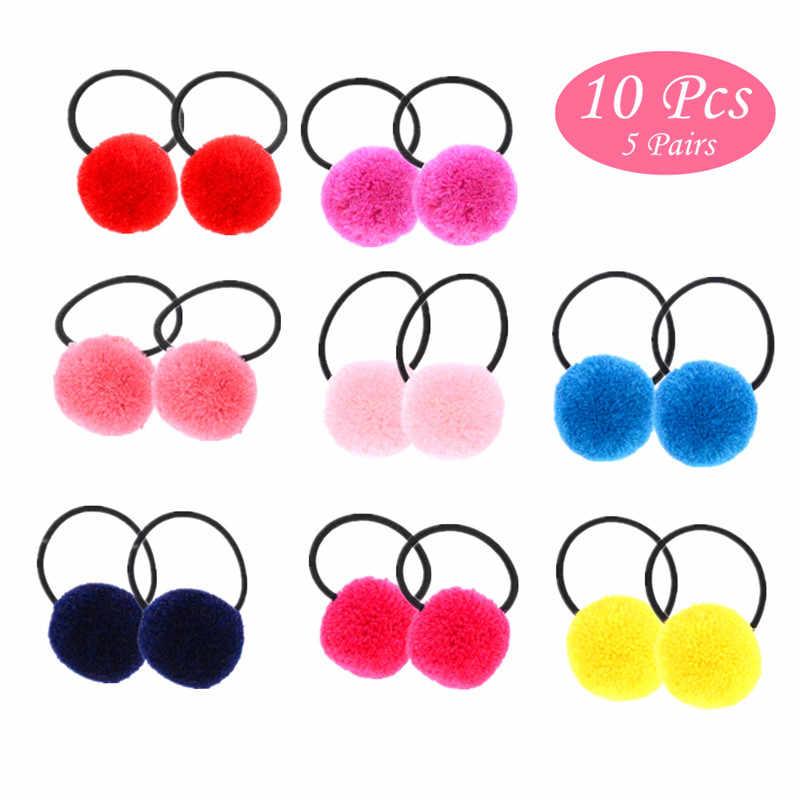 10 Pcs(5 Pairs) New Cute Small Pom Balls Girls' Hair Ties Ponytail Holder  Kids Accessories PT010