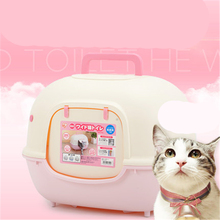 Closed Enclosed large Cat Litter Box Toilet Tray Animal Goods Dog Pet Tray Toilet For Cats Litter Box Potty RestroomSand QQM2404