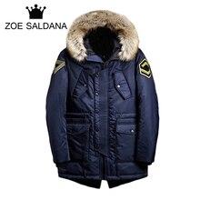 Zoe Saldana Brand Clothing 2017 New Winter Fur Hooded Warm Parkas Male Slim Fit Zipper Coats High Quality