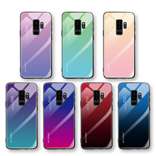 2019 New Glass phone case on for samsung galaxy S9 back cover Colorful gradient S9plus fundas