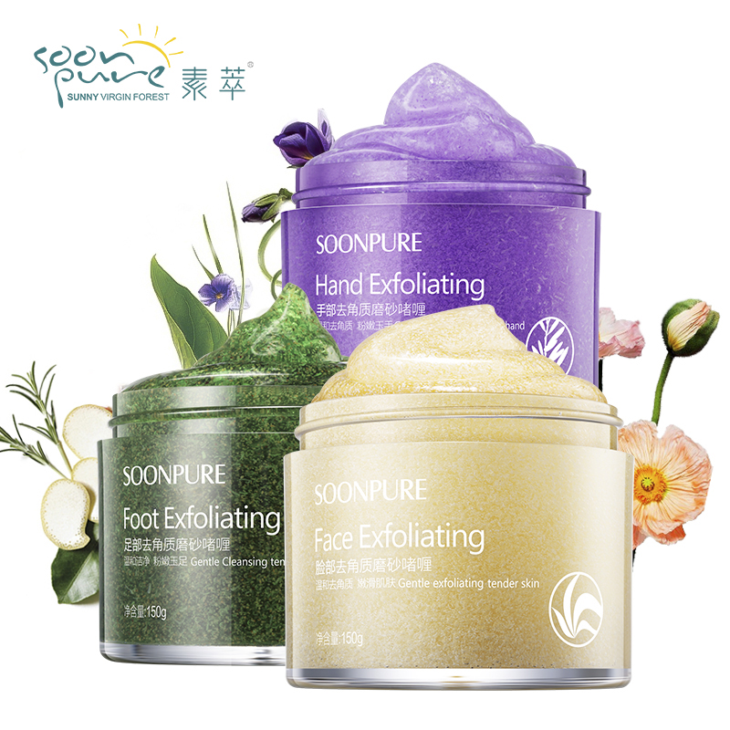 All Exfoliating facial cream consider