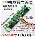 CA-266 Universal 32-65 polegada LED backlight TV LCD placa motorista TV placa de corrente constante impulso placa de conversão Universal