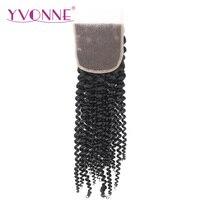 YVONNE Brazilian Virgin Hair Kinky Curly Closure 4x4 Free Part Human Hair Closure Natural Color Free
