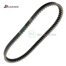 DW Motor scooter moped ATV fiber drive belt 835 20 for QJ Keeway 157QMJ 150cc GY6