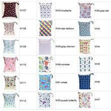 [Sigzagor] 5 влажных сухих сумок с двумя карманами на молнии детские подгузники многоразовые водонепроницаемые Пловцы на выбор 100