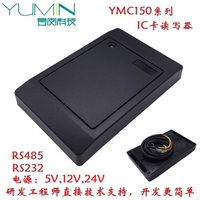 RFID Card Reader IC Card High Frequency Tag Reader, Serial Port M1 S50 Non contact Sensing Head