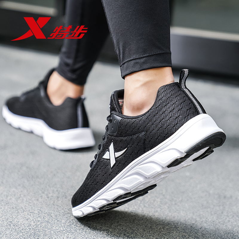 Xtep Blade Men Running Shoe Mesh And Leather Sport Sneakers Light Breathable Running Shoe For Men 982119119399