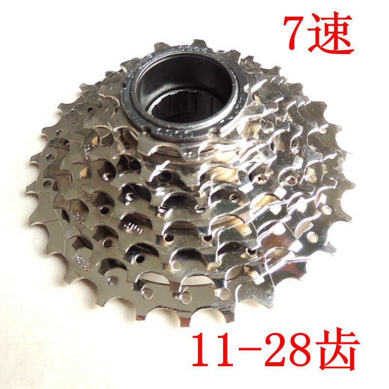 все цены на DNP 11T high quality 7 8 9 speed mtb mountain bike cassette freewheel онлайн