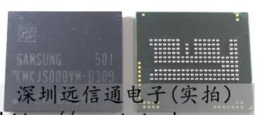 KMK7U000VM-B309 KMK7U000VM eMMC NAND de memoria flash