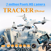 2016New 2.4GHZ X5C RC Drone 6-Axis Remote Control Quadcopter Helicopter With HD Camera X5 Drone camera