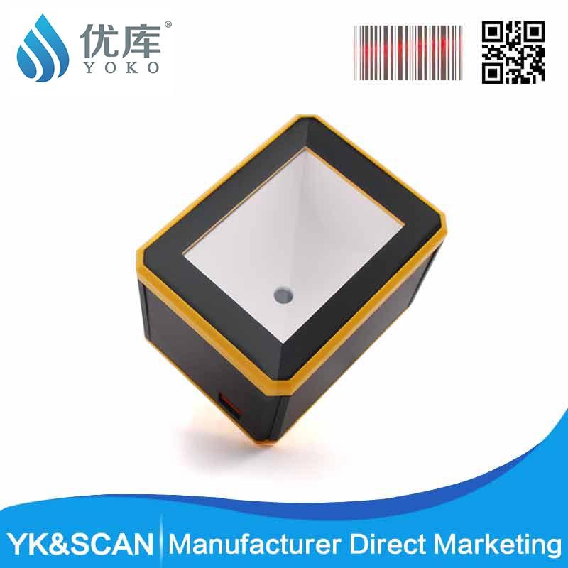2D/QR BarCode Scanner Platform Free Shipping 2D/QR Presentation Scanner Omnidirectional Scanner barcode reader