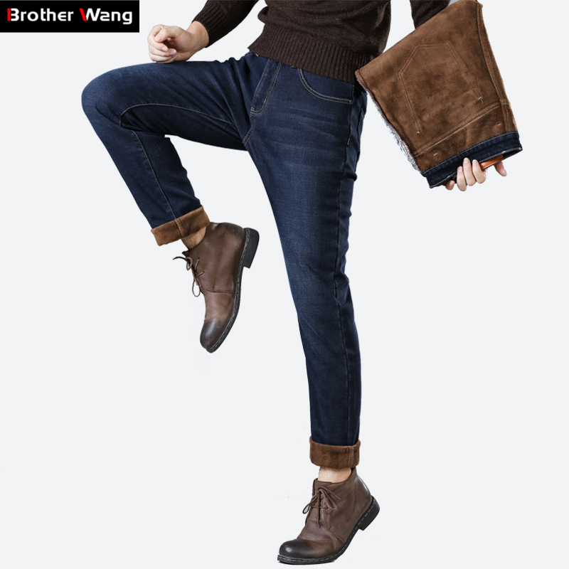 Winter Jeans Men 2017 New Fashion Stretch Skinny Jeans Business Casual Warm Black Men's Trousers Brand Clothes Plus Size 28-46  цена