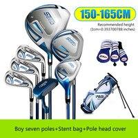 PGM гольф клуб углерода junior обучения комплект Титан сплав № 1