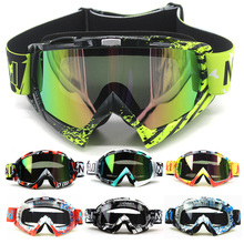 2016 New Oculos Motocross Goggles Glasses Cycling MX off road Helmets Ski Sport Gafas For Motorcycle Dirt Bike Racing Goggles leshp vintage motocross goggles glasses cycling eye ware mx off road ski helmets goggles with adjustable elastic strap