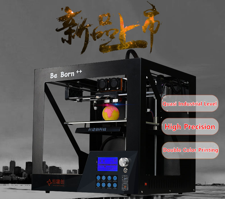 2018 Cheapest High Precision Full Metal Frame With Heated Bed 3D Printer High Performance MK9 Extruder Dual Extruder 3D Printer цена