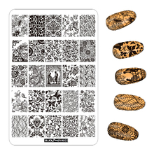 1Pcs 9.5*14.5CM Beauty Pattern Nail Stamping Plates Nail Art Templates