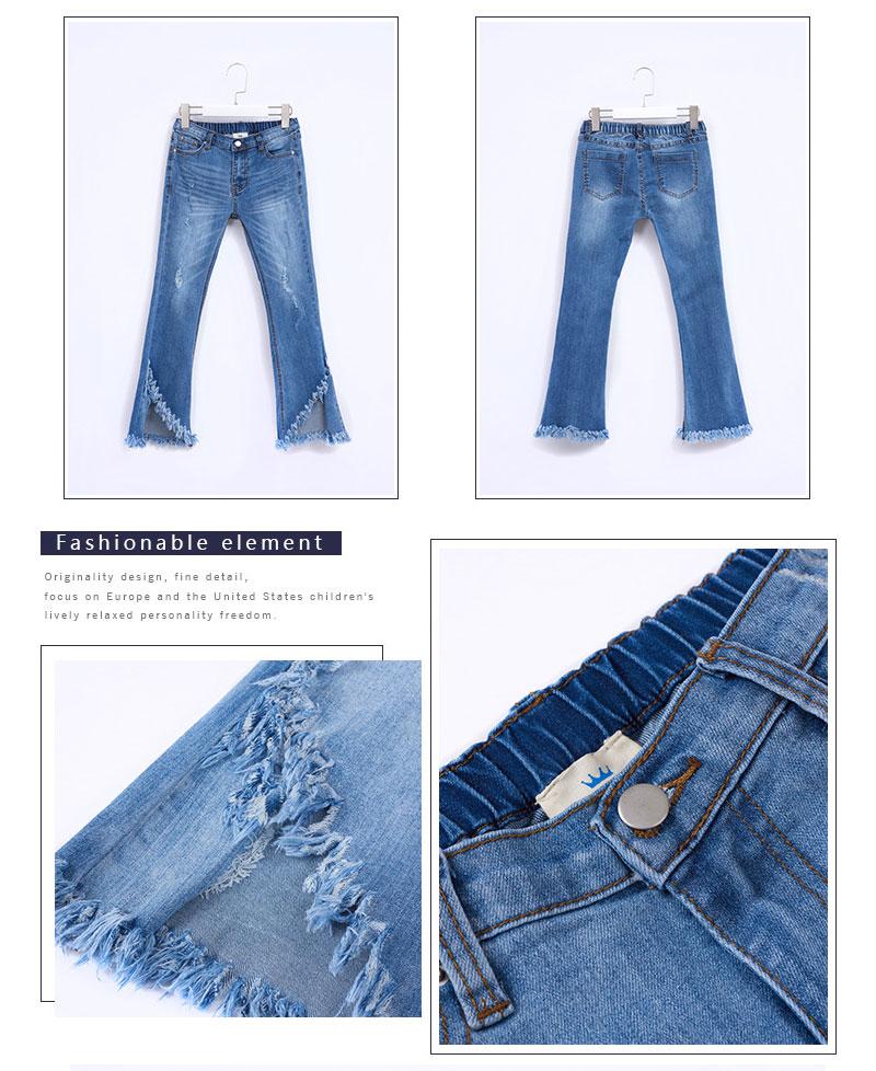 flare jeans girl G2100-12