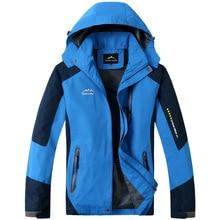 2016 new fertilizer plus XL single layer outdoor Jackets oversized jackets jacket 7XL