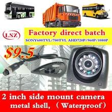 car mounted camera factory, waterproof side metal outdoor monitoring probe, ntsc/pal car probe, seismic camera