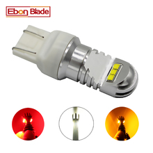 1 × T20 7440 W21W WY21W 7443 W21/5 ワット XBD チップ 30 ワット LED フロントテールターン信号ブレーキリバース Drl 電球ホワイトアンバー赤 12v 24v