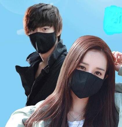 Men Women's Black Color Cotton Warm Wind-proof Mask Lady's PM 2.5 Breathable Mouth-muffle R392