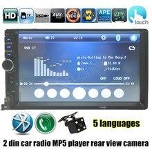 7 Pulgadas Auto radio Doble DIN Coche de la Pantalla Táctil con cámara de visión trasera Bluetooth FM MP4 mp5 del envío libre