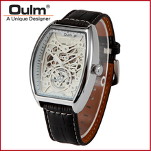 fashion men's wristwatch oulm brand Dandong Chinese movt mechanical hand wind wristwatch