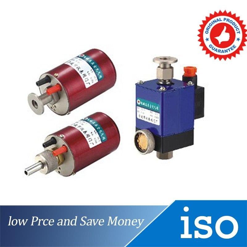 GQC 4A DN4 вакуумный клапан электромагнитный 3,6 Вт вакуум зарядки клапан